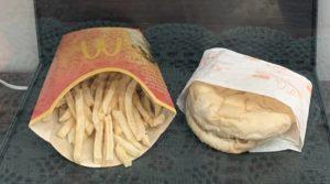 Bagage « Je l'ai juste oublié sur une étagère »… En say sur Info superhighway, l'agonie d'un burger-frites périmé depuis dix ans