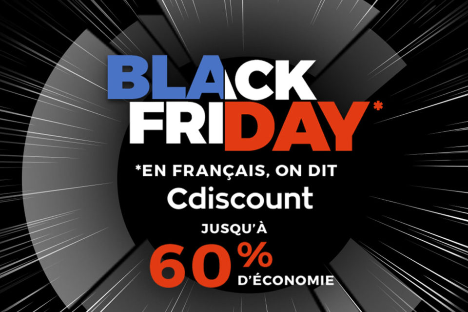 Bricolage Shaded Friday Cdiscount : 5 offres incroyables ce vendredi