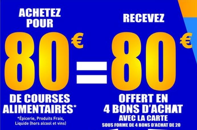 Epicerie 80 € offert en 4 bons d'achat pour 80 € d'achats au rayon alimentaire – Leclerc Big Pineuilh (33)