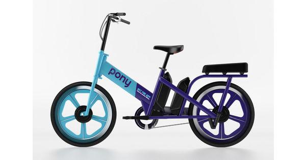 Bagage [En images] Avec son vélo deux locations, la commence up-up française Pony veut inventer un nouveau modèle pour la micromobilité