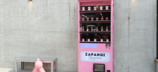 Bagage Parlez-vous « Vending machines » ?