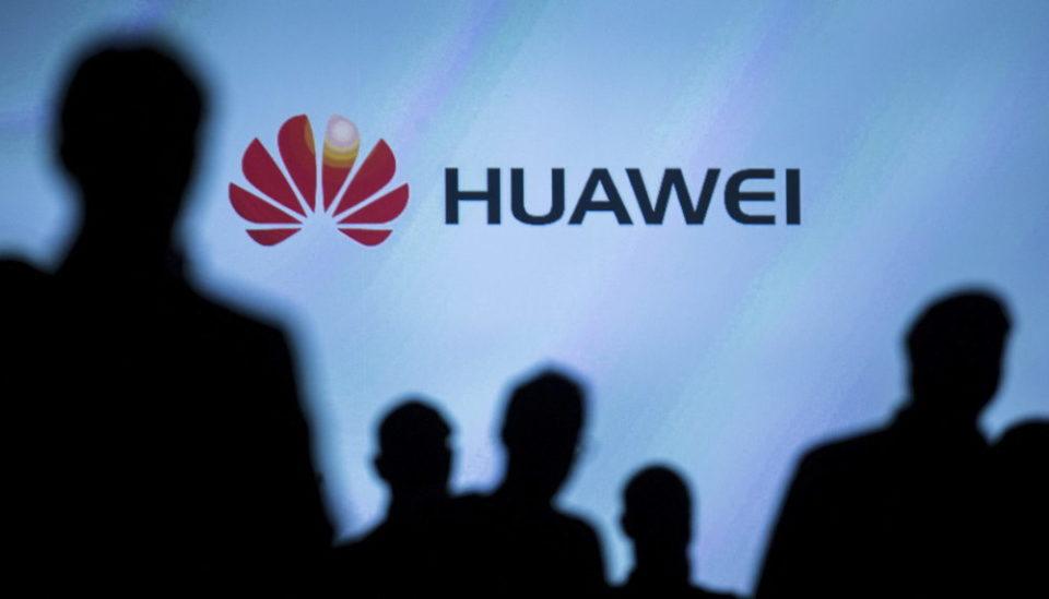 Bureau Huawei prêt à investir le marché du PC de bureau grâce à ARM