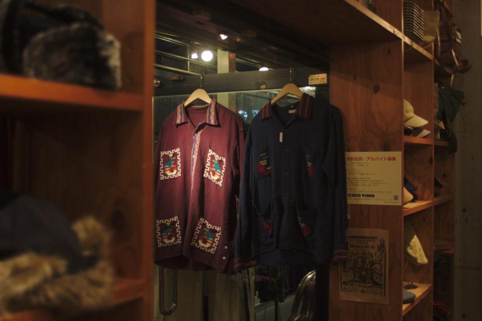 Fringue Carnet de voyage : searching à Tokyo – Episode 3