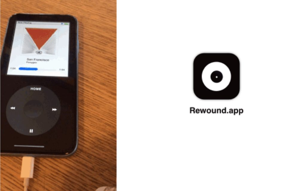 Musique Apple retire l'app qui permettait de transformer l'iPhone en iPod