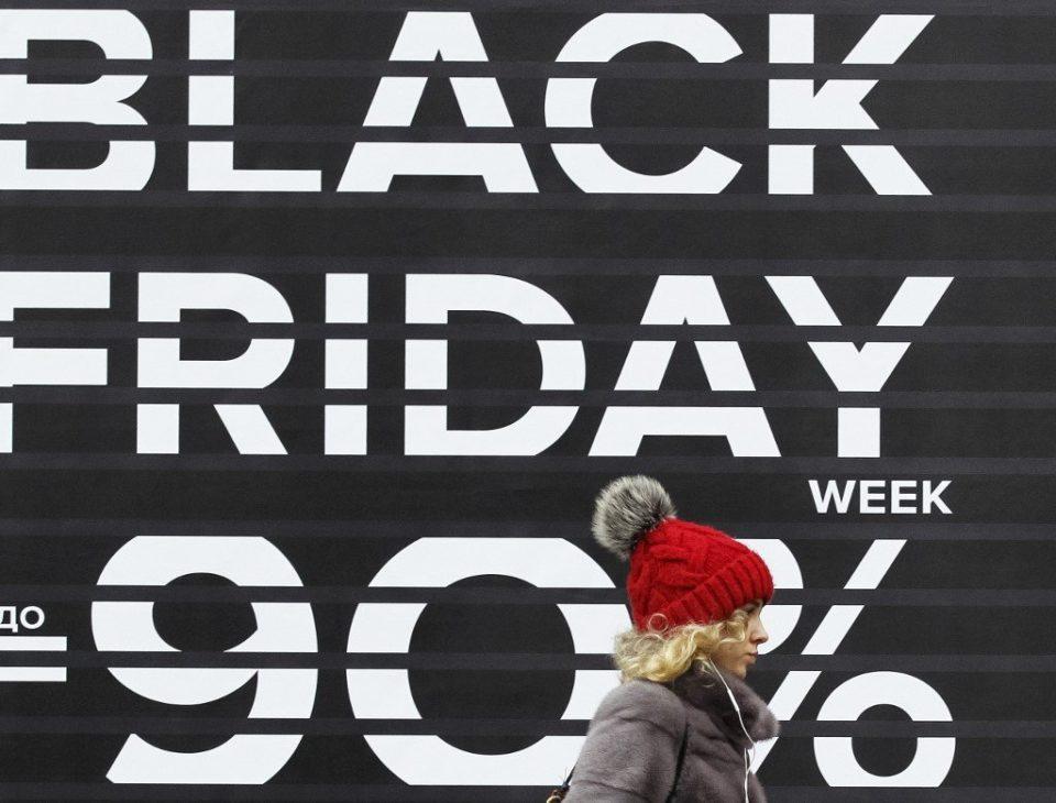 Halloween Black Friday : vous reprendrez bien un peu de dinde froide ?